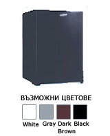 Мини-бар KMB 60